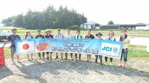 7月例会「大地と遊ぼう!どろんこドッチボール大会in池田町」