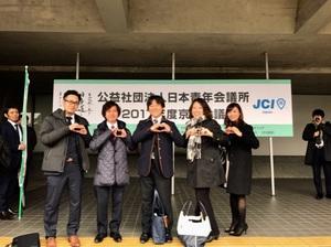 京都会議に行って参りました!