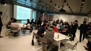 全国一斉!国民討議会 長野県大会 開催