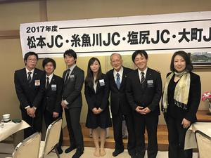 4JC交流会開催