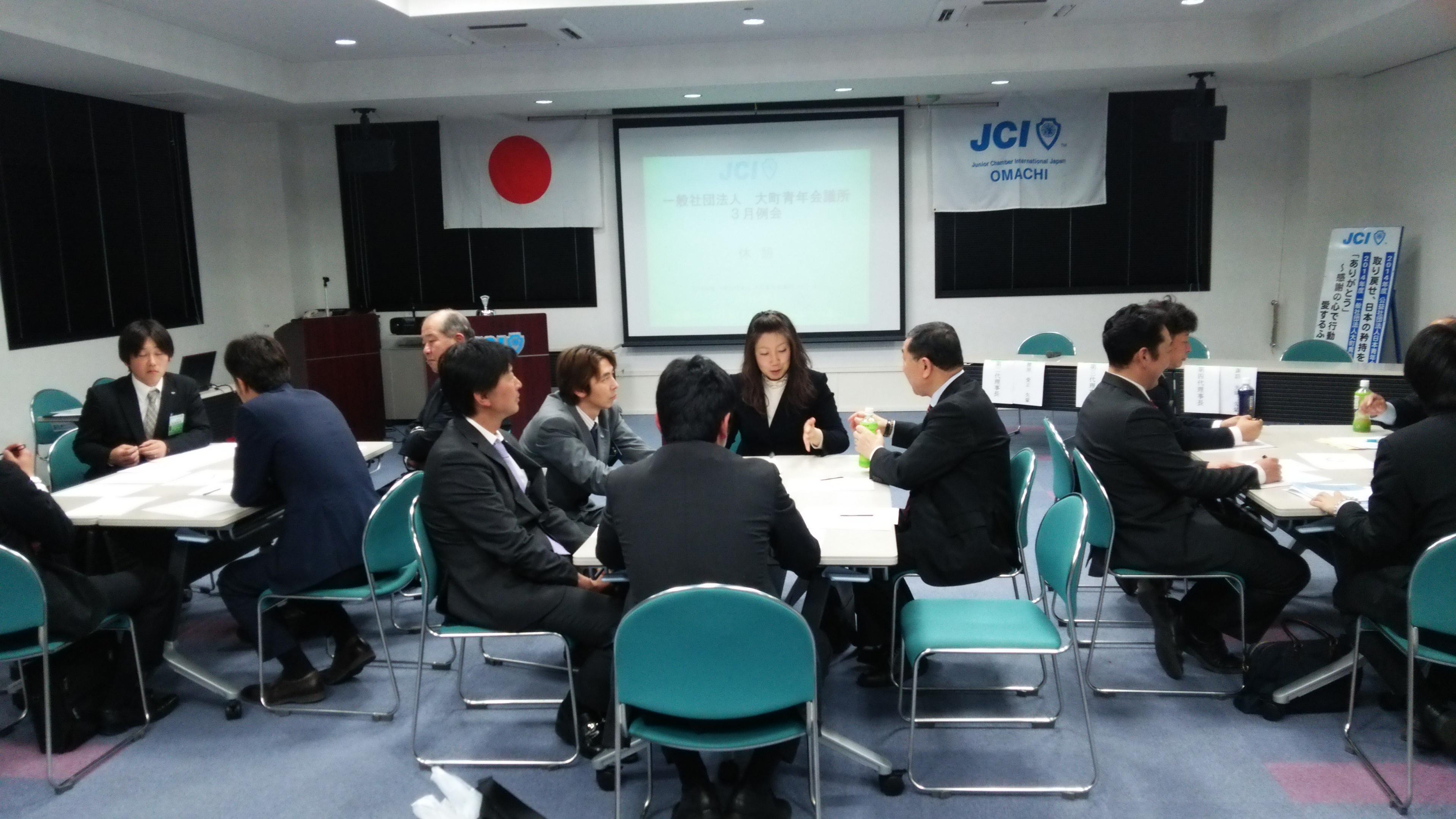 3月例会 が開催されました。