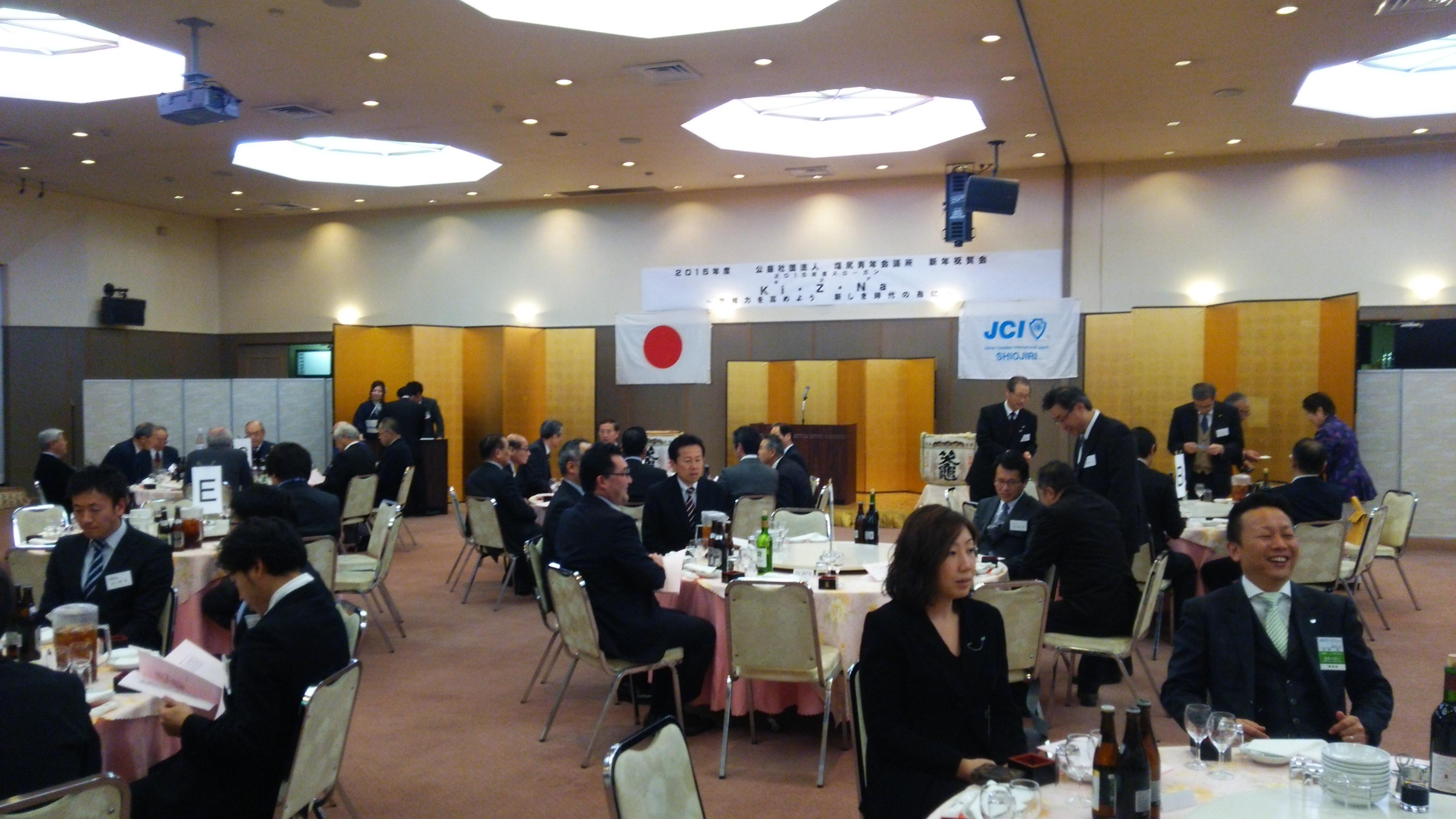 塩尻青年会議所新年祝賀会に参加しました。