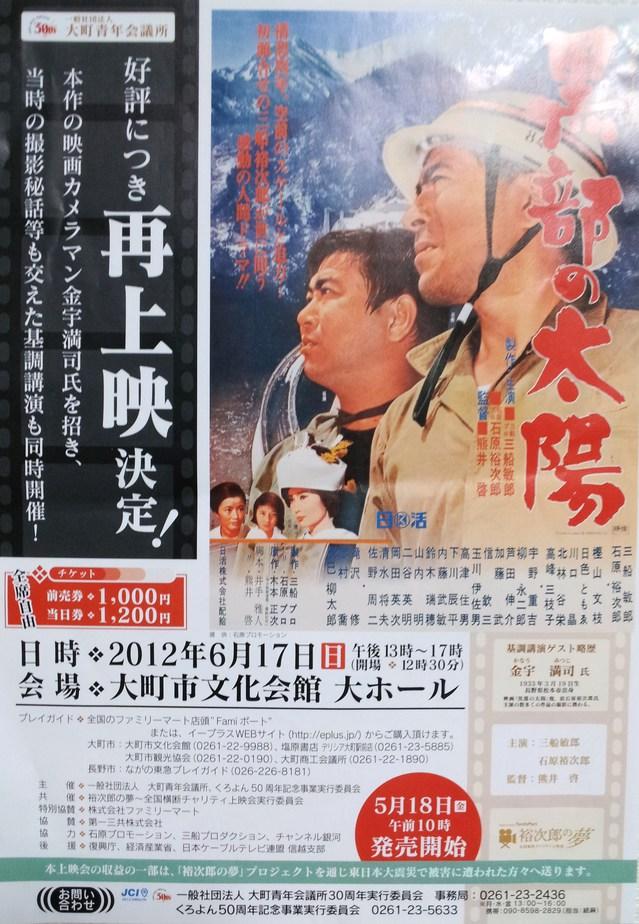 2012-05-18 22.12.47.jpgのサムネイル画像のサムネイル画像